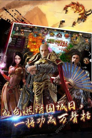 屠龙定乾坤手游官方最新版图片1