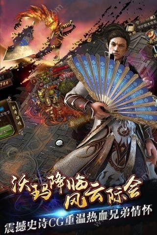 屠龙定乾坤手游官方最新版图片3