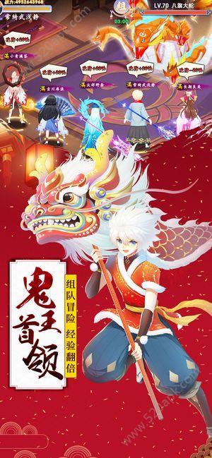 妖神封印师安卓游戏官网版图片3