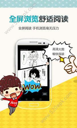 A咖漫画app图3