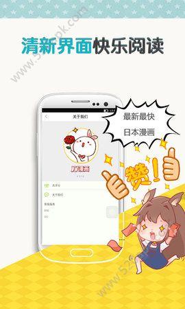 yy漫画韩漫appvip破解版下载图片1