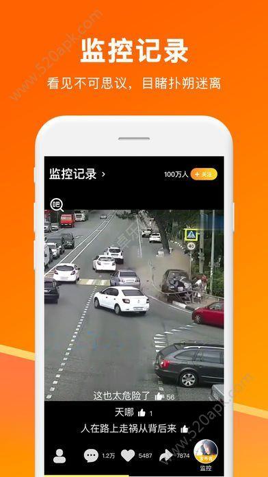 快吧短视频app图1