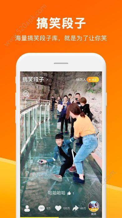 快吧短视频app图2