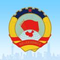 上海政协通