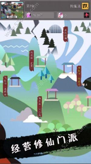 武炼巅峰之帝王传说必赢亚洲56.net必赢亚洲56.net手机版版下载  v1.2图1