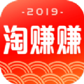 淘赚赚官方app手机版下载 v1.0.0