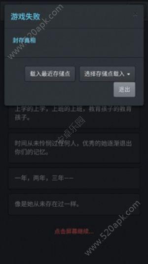 无心人生游戏安卓版下载  v1.0.0图2