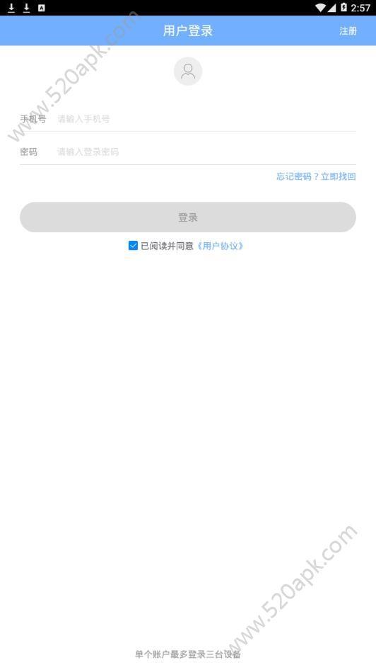 尚品app图1