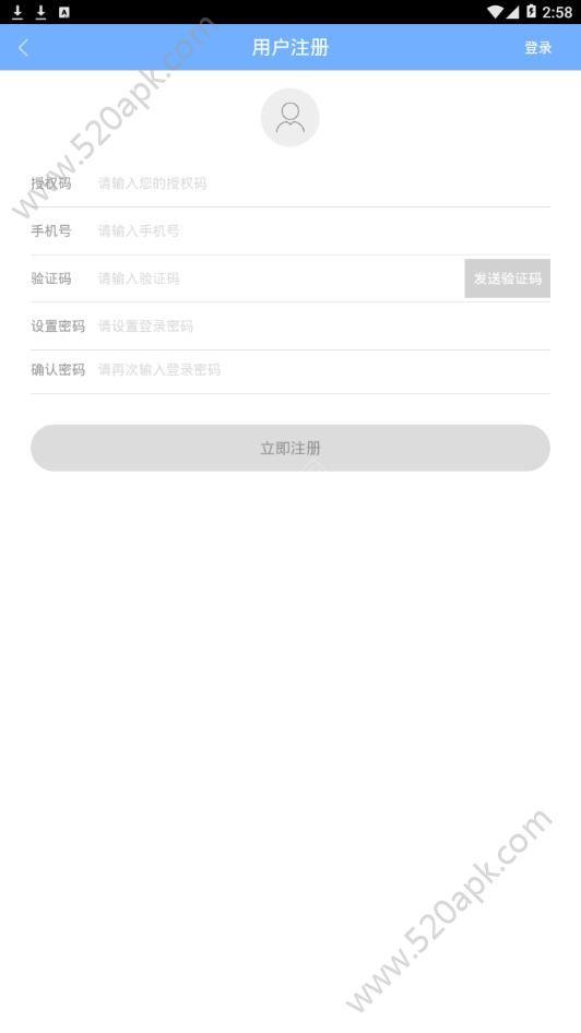 尚品app官方手机版下载图片1