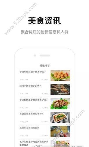 易小碗app图1