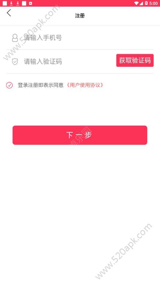 熊猫赞赞app图3