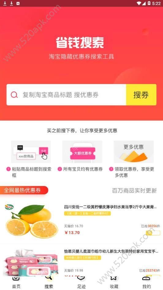 喜逛商城app官方手机版下载图片1