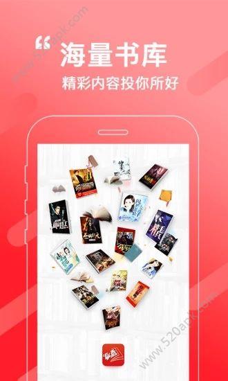 必看小说app图3