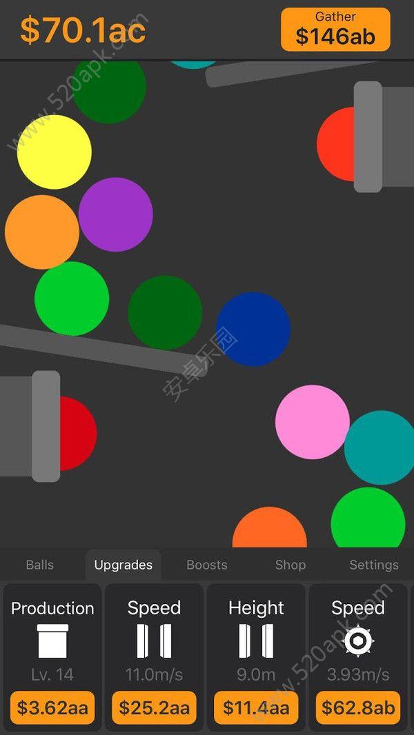 小球粉碎破解版图3