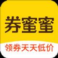 券蜜蜜官方app手机版下载 v1.0.23