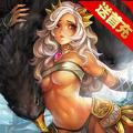 光翼英雄手游官方安卓版 v6.0.3.83