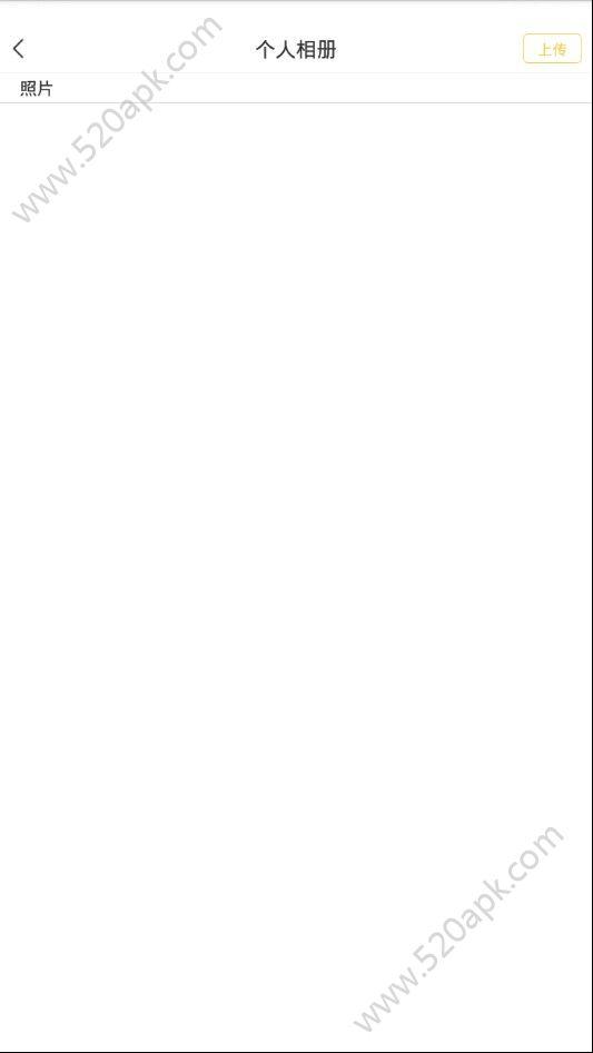 污污软件app官方手机版下载图片1
