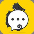 海马聊天官方app手机版下载 v1.0.1