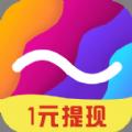 撒娇语音app官方手机版下载 v1.1.8