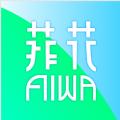 菲花教育app官方手机版下载 V1.0.1