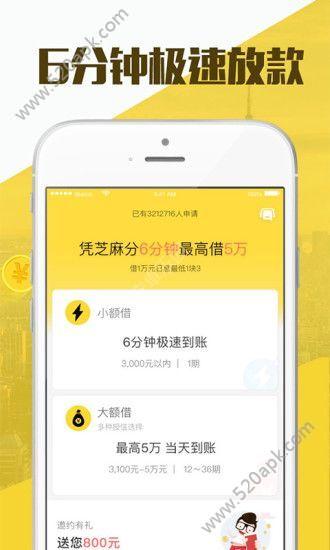 借款多官方APP手机版下载图片1