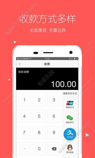 趣生财钱包官方APP手机版下载图片3