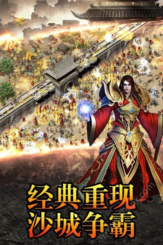 吾南神途手游官方最新版图片2