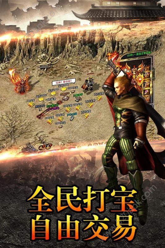 吾南神途手游官方最新版图片3