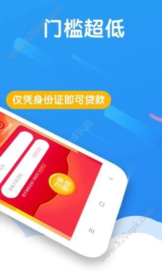 旺旺猪贷款手机版app下载图片2