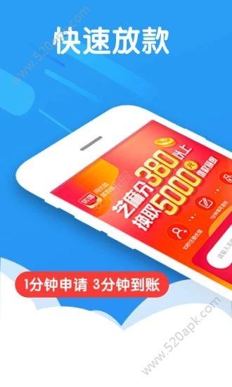 旺旺猪贷款手机版app下载图片3