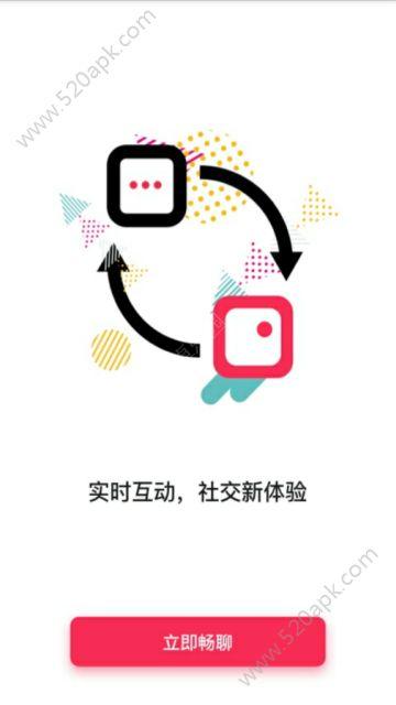 触乐红包app手机版下载图片1