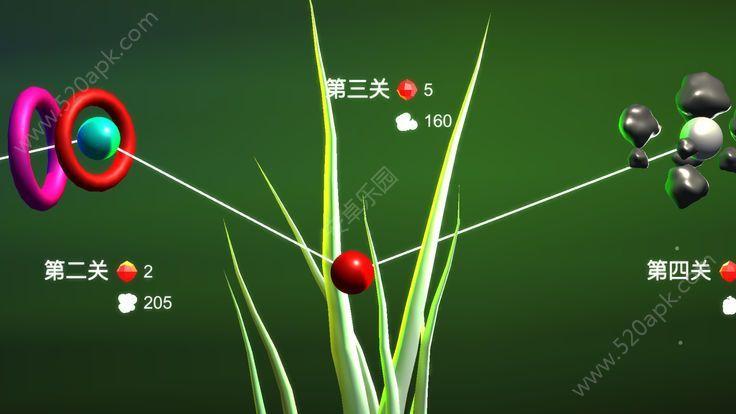 逃离地球昂星会的阴谋游戏安卓版下载图片4