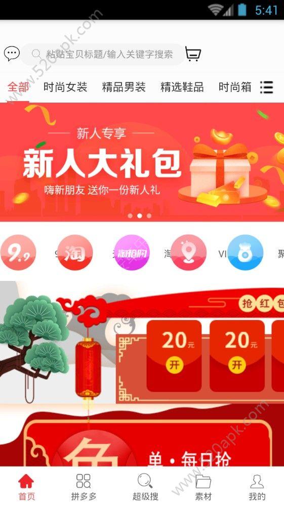 小蚁生活官网最新app下载图片1