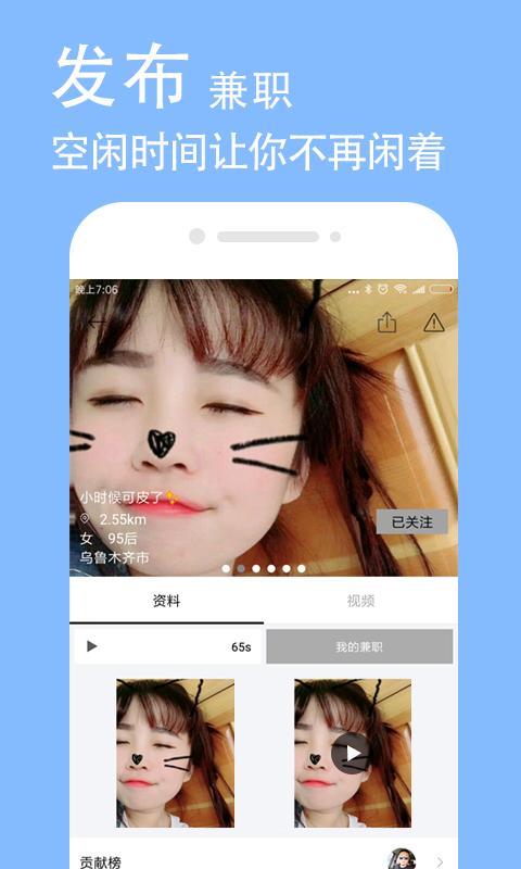 巴巴闲着安卓官方app下载图片1