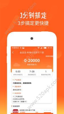 萌主钱包官方app手机版下载  v1.0.4图2