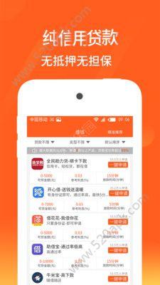 萌主钱包官方app手机版下载  v1.0.4图3