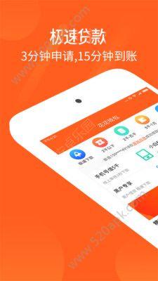 萌主钱包官方app手机版下载图片1