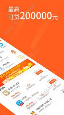 萌主钱包官方app手机版下载  v1.0.4图1