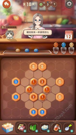 猫语咖啡必赢亚洲56.net手机版版官方下载图片1