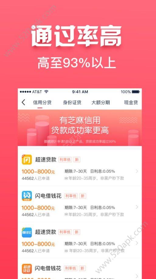 花花金主官方版软件app下载图片1