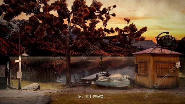 墨池鎮中文版圖3