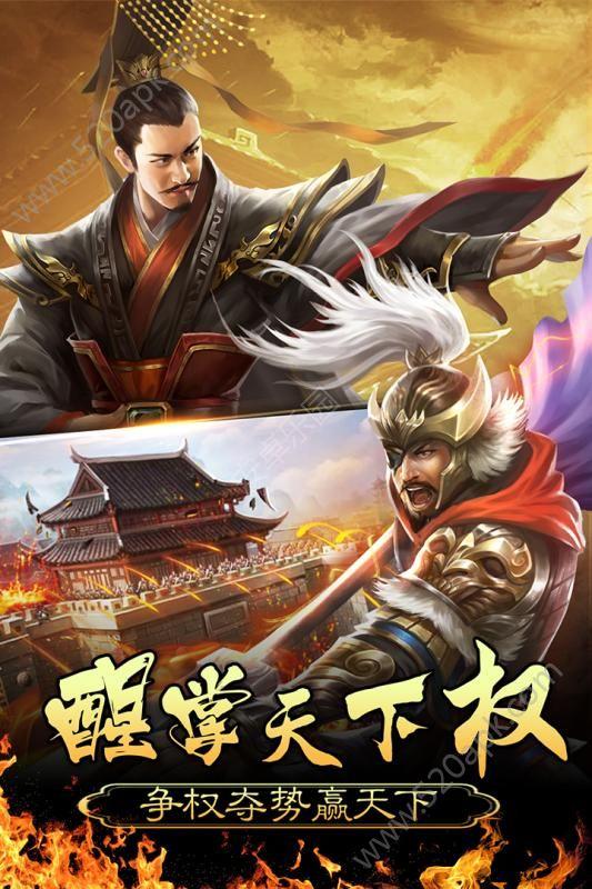 皇帝养成计划2手游官方最新版图片2