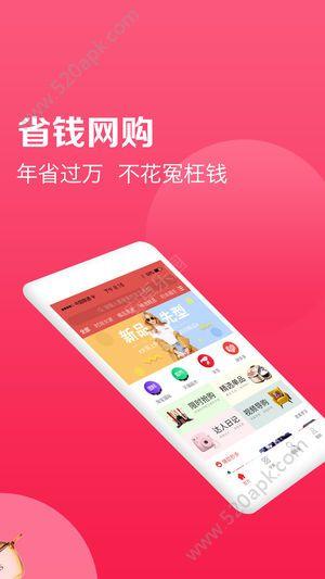 橙子易购必赢亚洲56.net手机版版app手机软件下载图片1