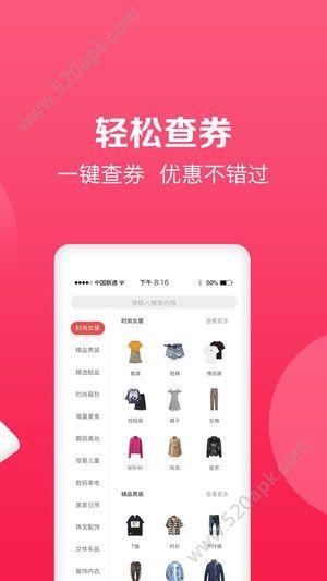 橙子易购必赢亚洲56.net手机版版app手机软件下载图片2