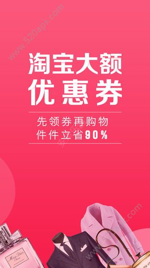 橙子易购必赢亚洲56.net手机版版app手机软件下载  v1.0.26图3