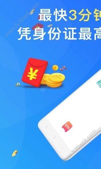 乐尚花贷款官方app手机版下载  v1.0.22P图3