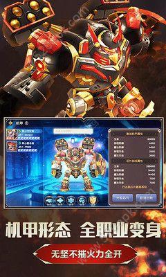 腾讯龙之谷官方网站正版手游图2: