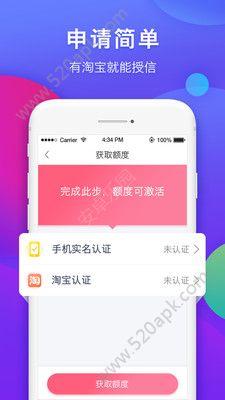 麻花宝官方app手机版下载  v1.0.23图3