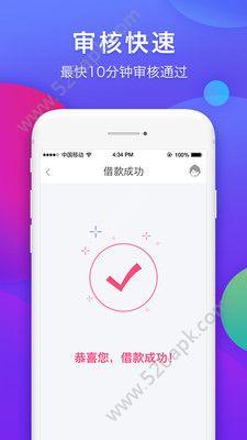 麻花宝官方app手机版下载图片1
