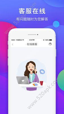 麻花宝官方app手机版下载  v1.0.23图1